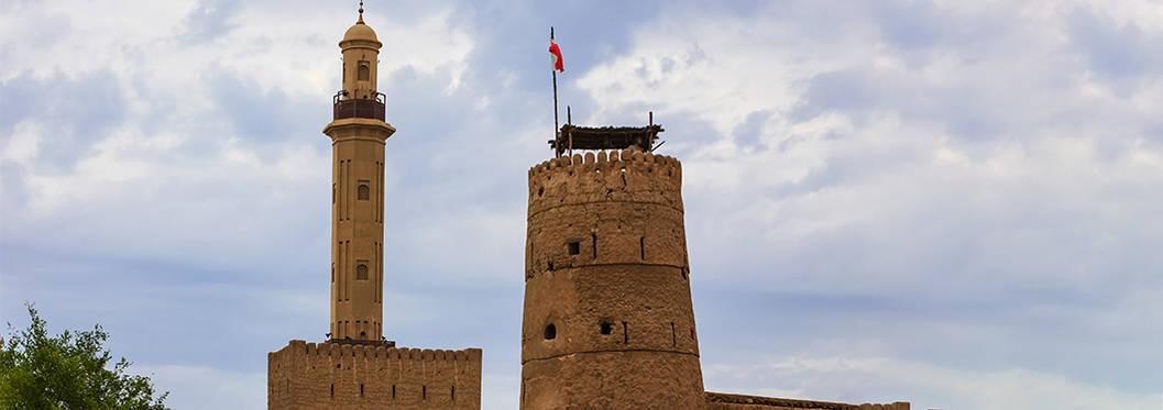 Al-Fahidi Fort, Dubai