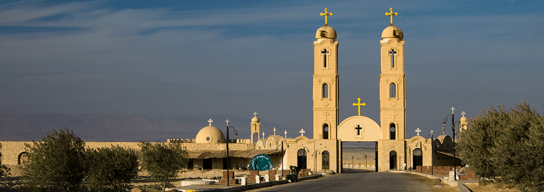 Monastery Of St. Anthony, Hurghada