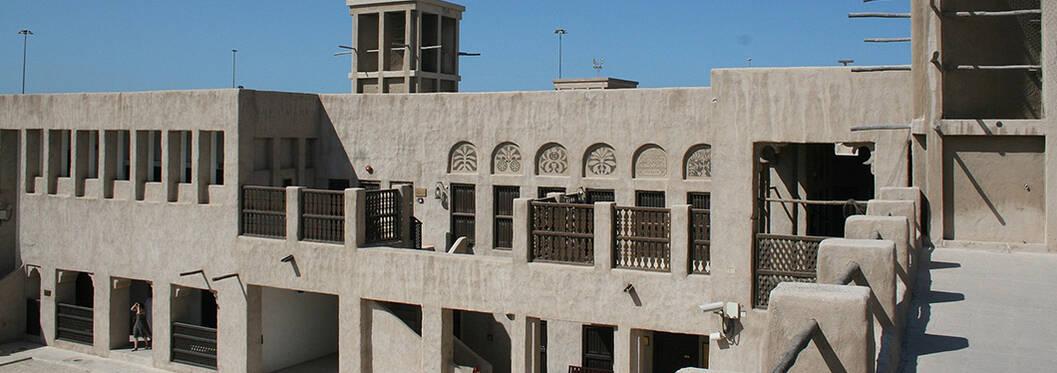 Sheikh Saeed Al-Maktoum House, Dubai